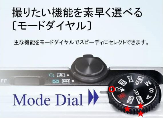 CIMG4375.jpg