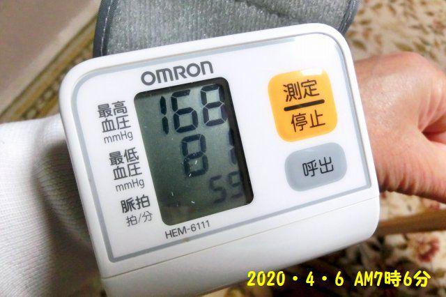 CIMG4577.jpg