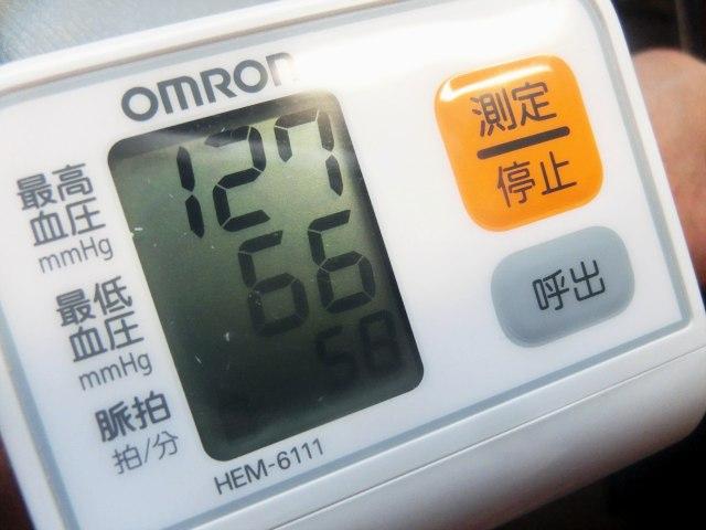 CIMG6665.jpg